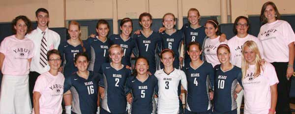 2009 Varsity - OHS Volleyball